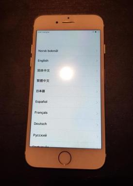 iPhone 7, 32 GB, Gull - åros - iPhone 7, 32 GB, Gull Kjøpt 12.12.2016 Det er en liten hvit prikk på skjermen ellers god stand Kvittering og lader medfølger. - åros
